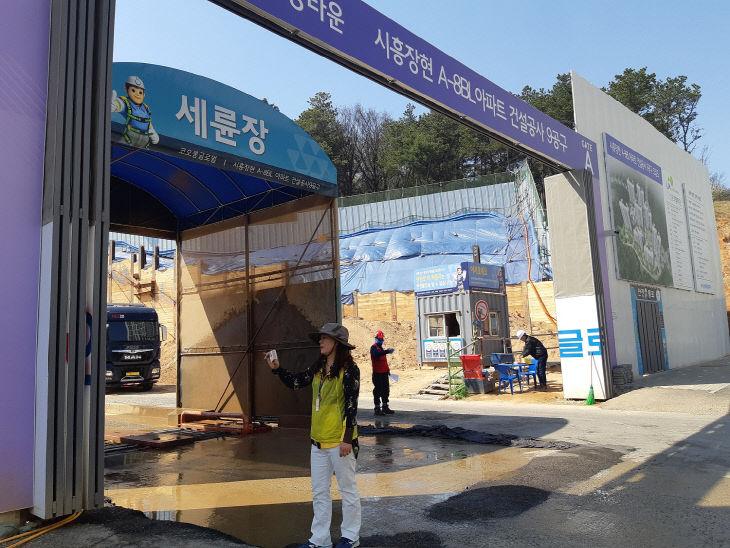 시흥시, 미세먼지 감시원 투입해 활동 강화