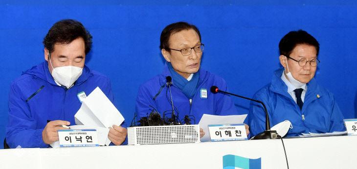 20200410-민주당 합동 선거대책위원회2