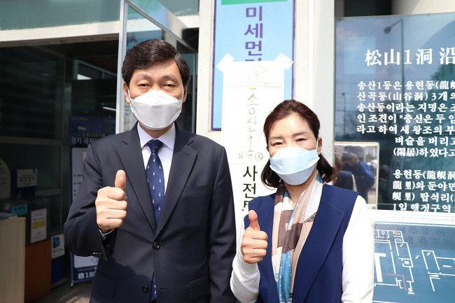더불어 민주당 의정부(을) 김민철 후보, 배우자와 함께  사전투