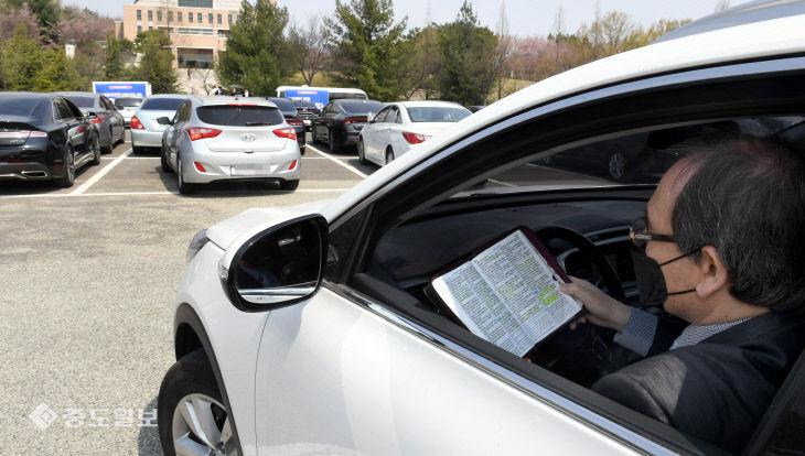 차안에서 보는 부활절 예배