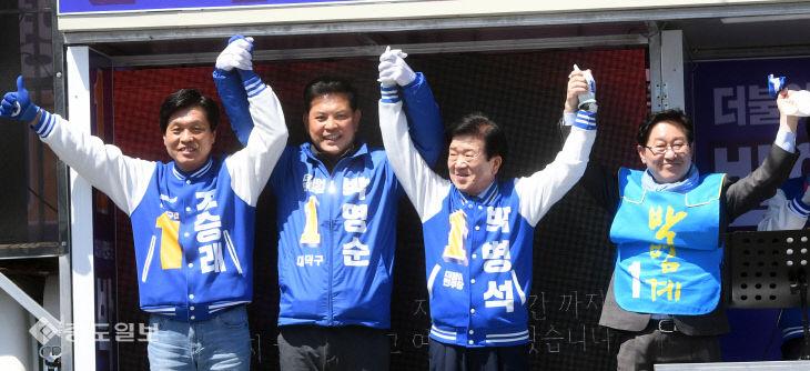더불어민주당 대전 현역 의원들, 대덕구 박영순 후보 지원 유세