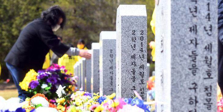 세월호 순직교사 묘역에서 참배하는 참배객