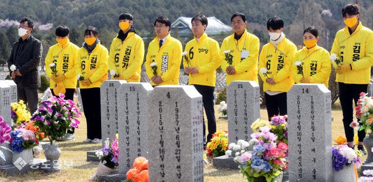 세월호 순직교사 묘역 찾은 정의당 유성구을 김윤기 후보와 당직자들