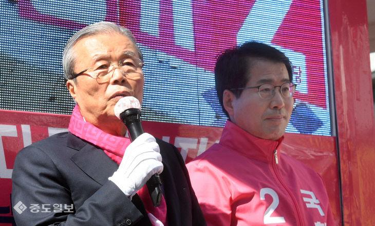 대전 찾은 미래통합당 김종인 총괄선대위원장