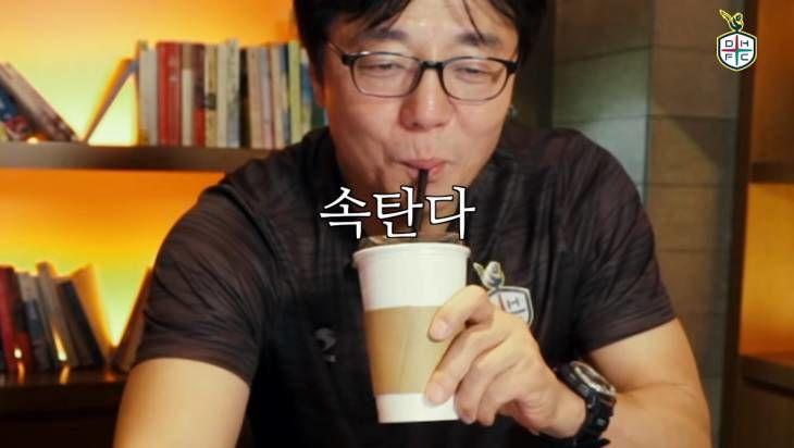 황선홍 감독의 `악플의 밤` 악플 읽은 황 감독.. 고소할까?