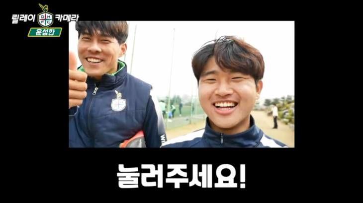 대전하나시티즌 각본없는 리얼 다큐, 릴레이 카메라