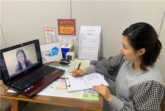 서울신학대학교, 온라인 비대면 방식으로 취업 프로그램 진행