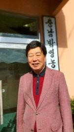 6. 충남밤영농조합법인 대표 김명중