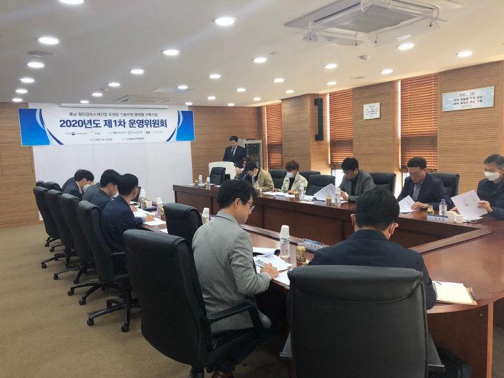사본 -첨단금속소재 초정밀기술지원센터 (2)