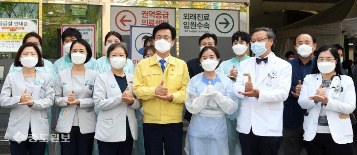 허태정 시장, 근로자의 날 맞아 의료진 격려 방문