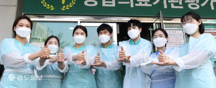 대전 건양대병원 의료진 '덕분에 챌린지' 캠페인 동참