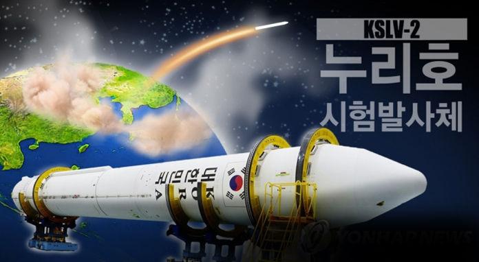 항공우주연구원이 말하는 한국형 발사체 누리호 개발! 여기까지 왔습니다.