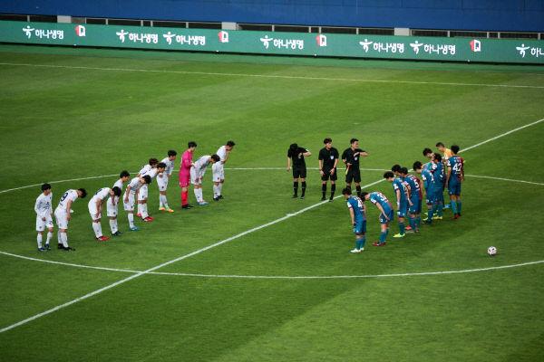 대전_청주 연습경기 (1)