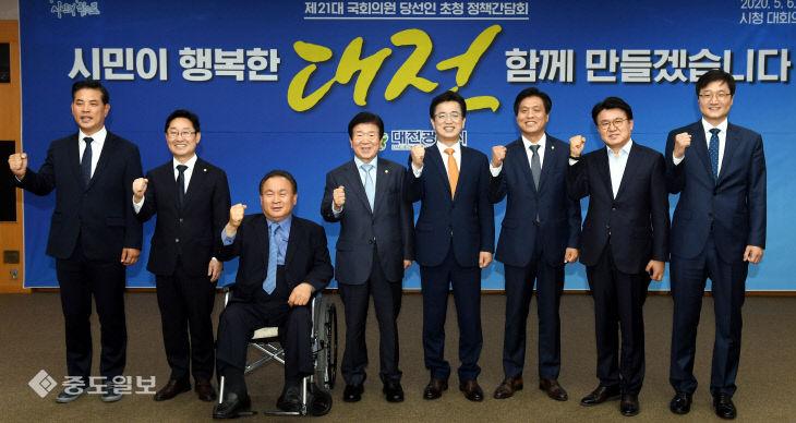 제21대 국회의원 당선인 초청 정책간담회