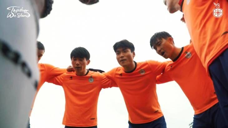 대전하나시티즌 `TOGETHER WE STAND` 프리시즌 다큐멘터리 공개