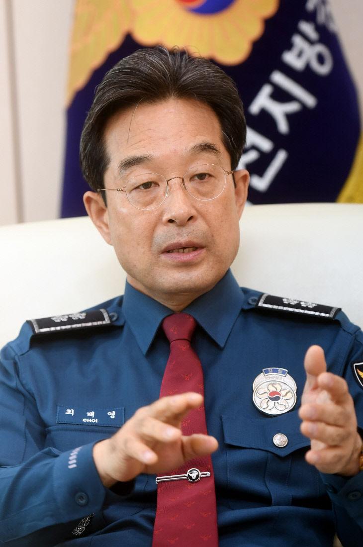 20200511-최해영 청장