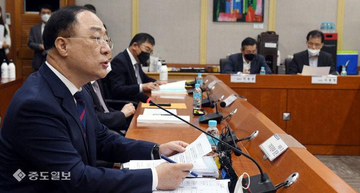 한국화학연구원 찾은 홍남기 부총리