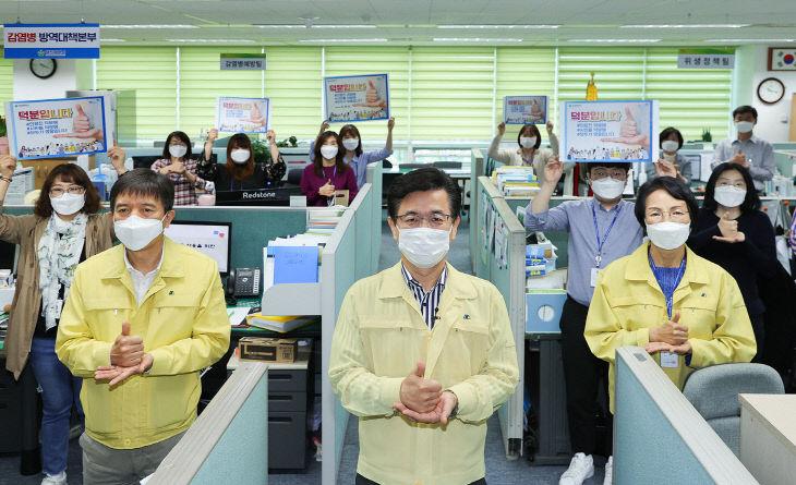 허태정 시장, 코로나19 극복 희망 캠페인 릴레이 동참 (2)