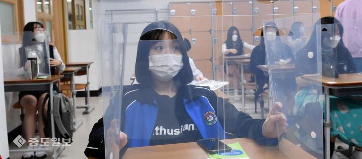 투명 가림막 설치로 수업준비 끝
