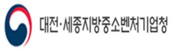 대전세종중소기업청