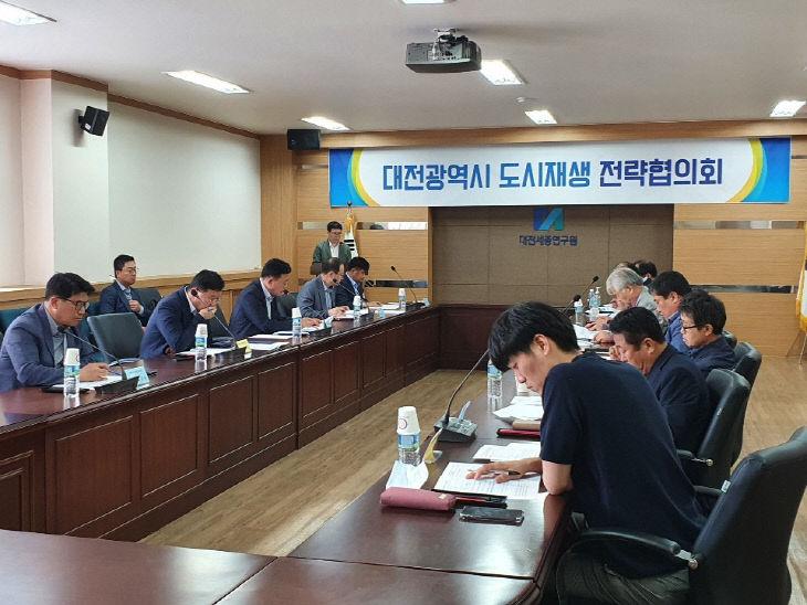 대전시, 도시재생사업 성공 네트워크 협력 강화 (1)