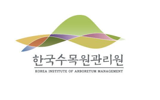 1. 한국수목원관리원 로고