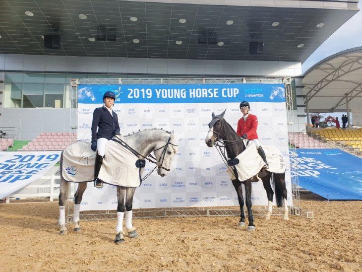 (부정기) 2019년도 YOUNG HORSE CUP 우승 선수와 말