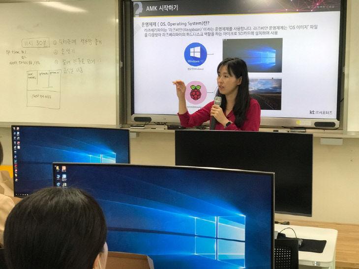 서산교육지원청, AI 동아리 운영 교사 역량강화연수-2