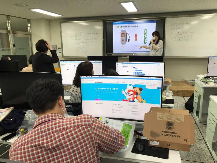 서산교육지원청, AI 동아리 운영 교사 역량강화연수-3
