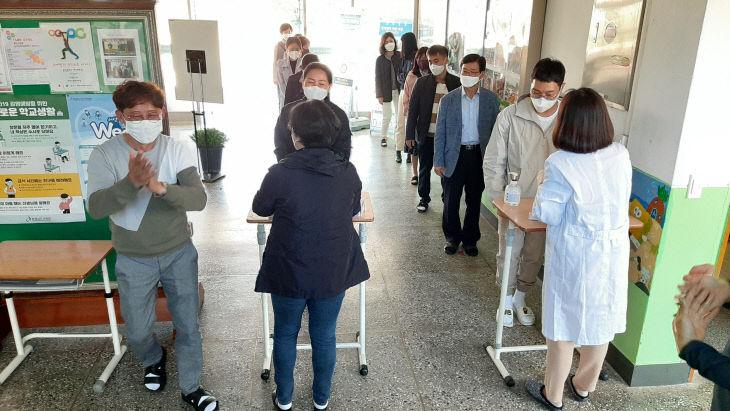 음암중학교, 코로나19 감염병 대응 모의훈련 실시-1