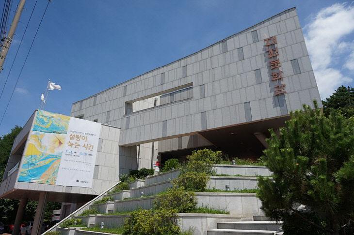대전문학관