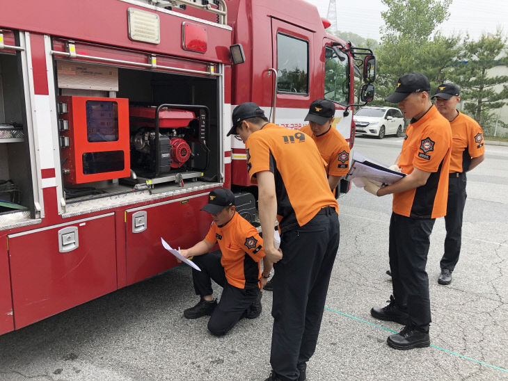 상반기 소방장비 확인점검을 받고 있는 중앙119안전센터