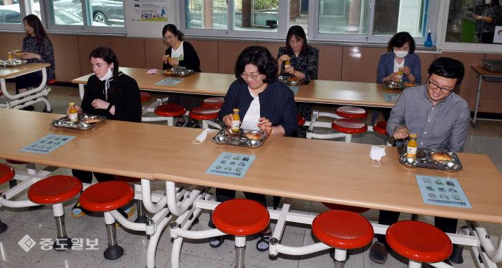 학생 동선 따라 시뮬레이션 펼치는 교사들
