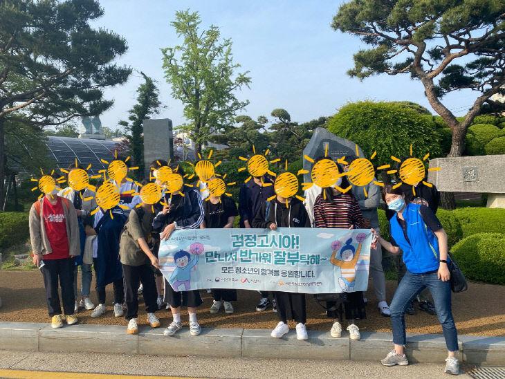 2020년 제1회 검정고시 응시장 사진 (2)