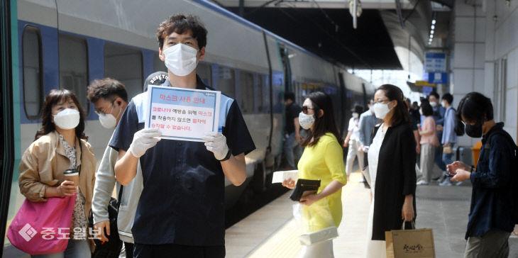 대중교통 마스크 착용 의무화 첫 날…마스크 쓰고 열차 이용