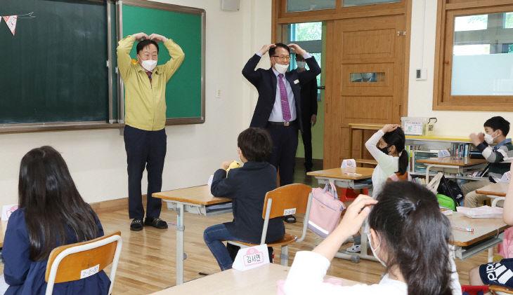 문화초 등교수업 (4)