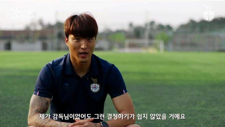 K리그 통산 100경기 달성! 대전하나시티즌 수문장 김동준