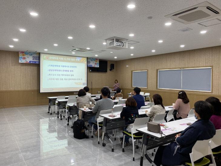 (5.27)2020 1학기 특수교육보조인력 연수 1