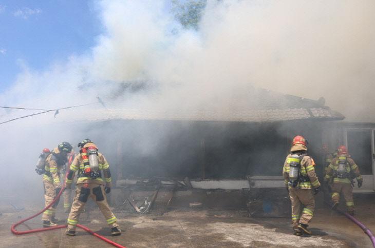 사본 -감성리목조주택화재