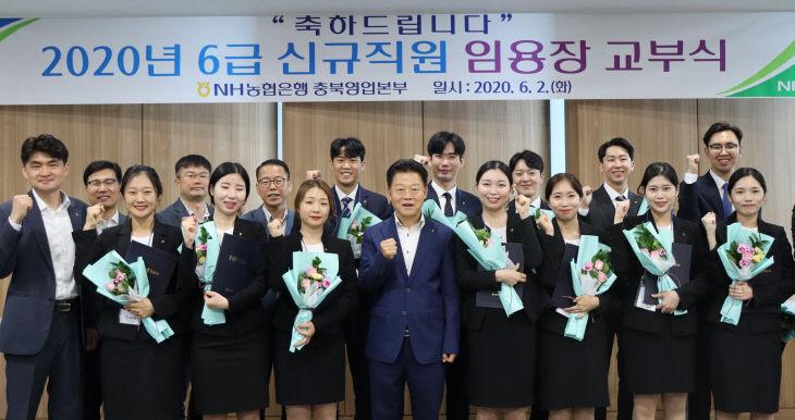 0602 농협은행 신규직원 채용1
