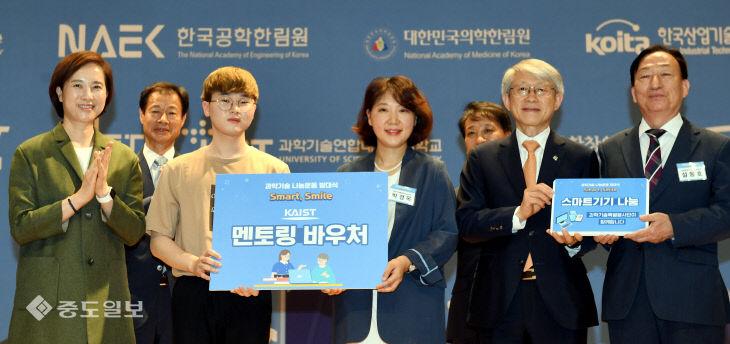 대전 방문한 유은혜, 최기영 장관