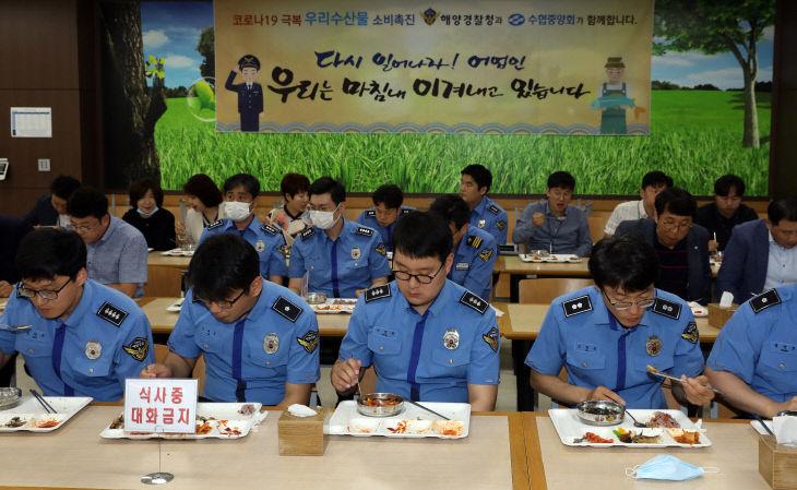 (사진자료)해양경찰청수산물급식챌린지참여 (2)