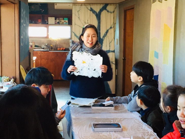 이응노마을(한국화)