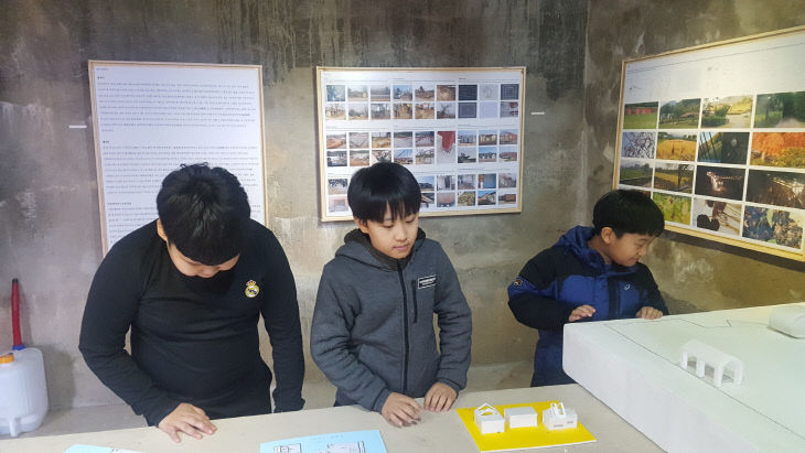이응노마을(신문만들기)