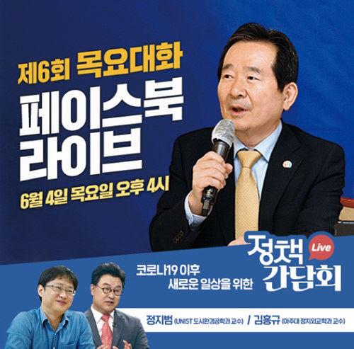 주석 2020-06-04 111027
