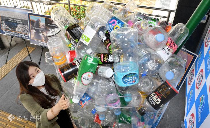 20200604-플라스틱 쓰레기 전시
