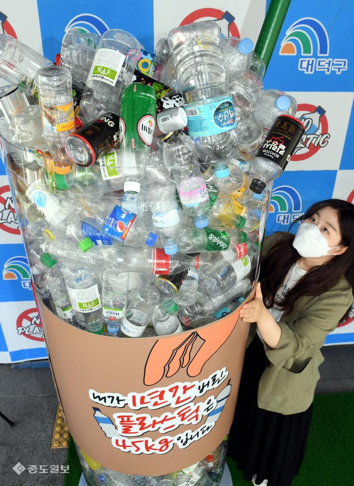 20200604-플라스틱 쓰레기 전시1