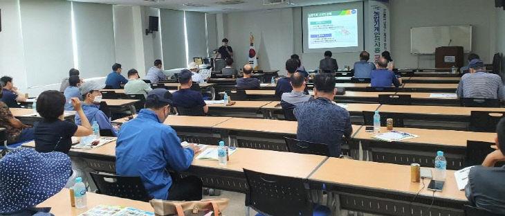 농업기계안전교육