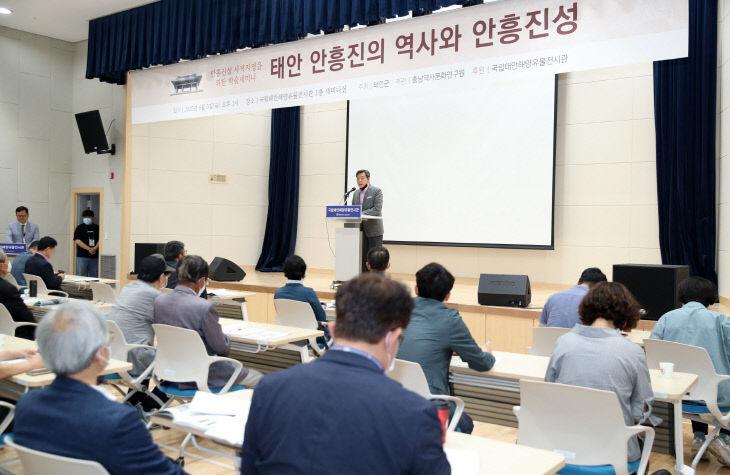안흥진성 학술세미나 (3)