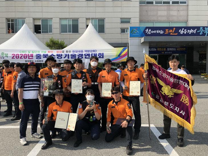 괴산소방서, 충북소방기술경연대회 '종합우승'